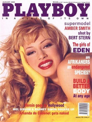 Playboy South Africa - August 1995