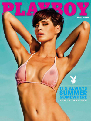 Playboy South Africa - August 2013