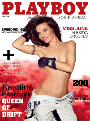 Playboy South Africa - June 2015