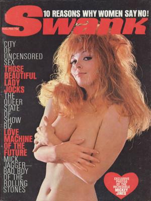 Swank - August 1969