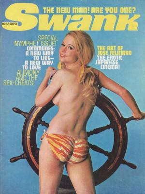 Swank - October 1969