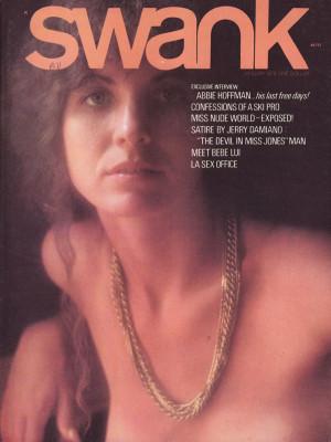 Swank - January 1974