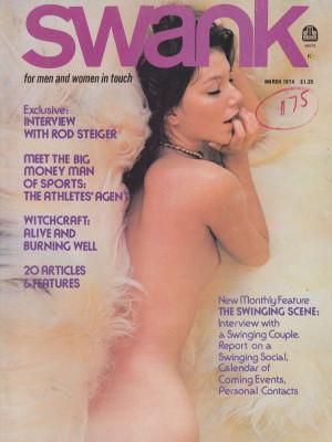 Swank - March 1974