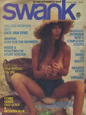 Swank - August 1974