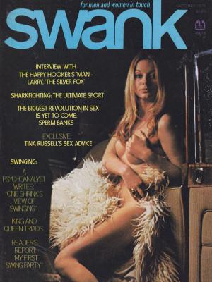 Swank - October 1974