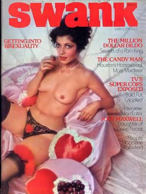 Swank - March 1975