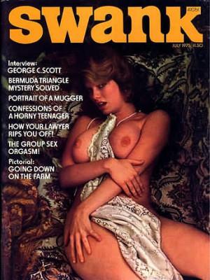 Swank - July 1975