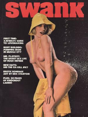 Swank - August 1975