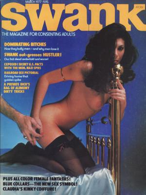 Swank - March 1977