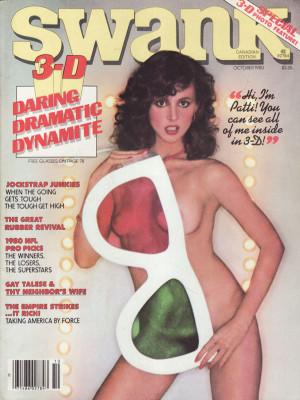 Swank - October 1980