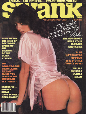 Swank - May 1981