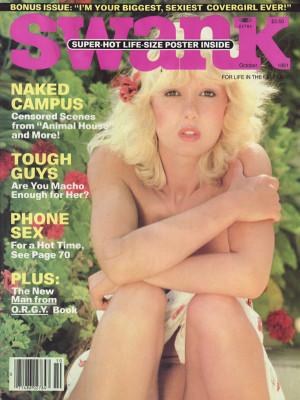 Swank - October 1981