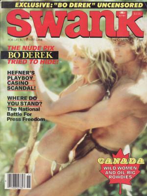 Swank - November 1981