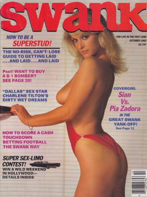 Swank - October 1982