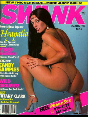 Swank - March 1984