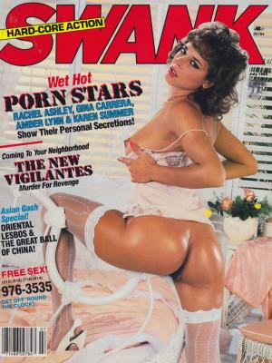 Swank - July 1985