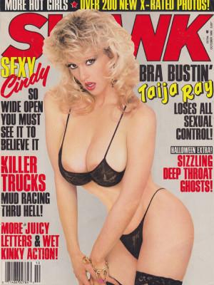 Swank - October 1989