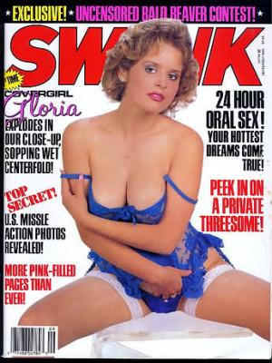 Swank - September 1990