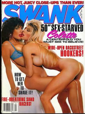 Swank - April 1991