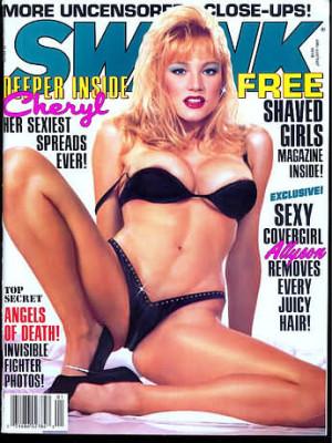 Swank - January 1992
