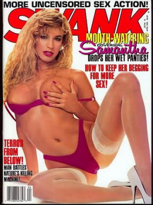 Swank - April 1992