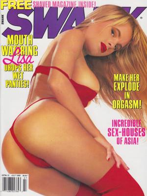 Swank - July 1993
