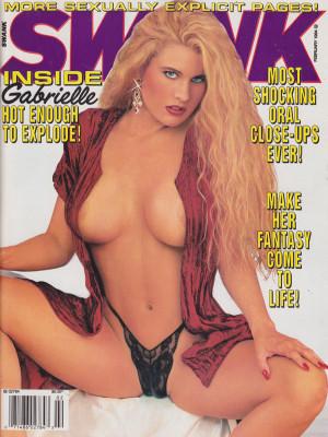 Swank - February 1994