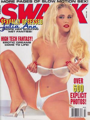 Swank - March 1994