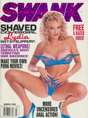 Swank - March 1995