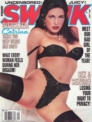 Swank - September 1995
