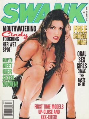 Swank - December 1995