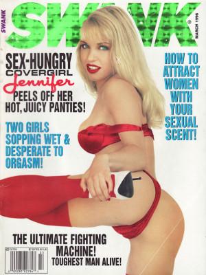 Swank - March 1996