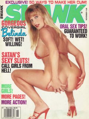 Swank - November 1996