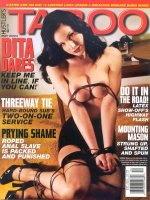 Hustler's Taboo - May 2004
