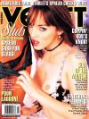Velvet - August 2005