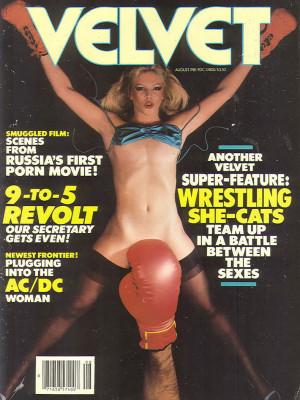 Velvet - August 1981