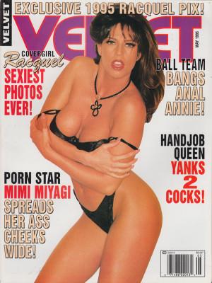 Velvet - May 1995