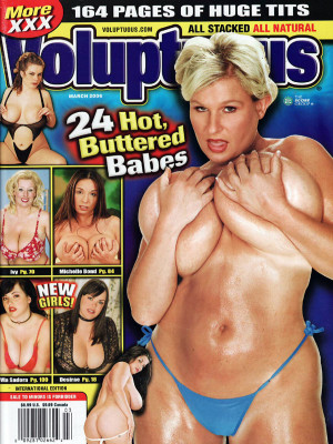 Voluptuous - March 2006